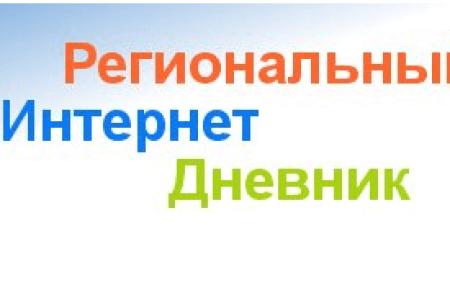 Электронный дневник 76 Ярославль: вход в личный кабинет школьника