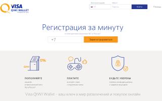 Как проверить статус платежа Киви по чеку через «info qiwi com»
