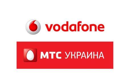 Как позвонить оператору Водафон (МТС) Украина