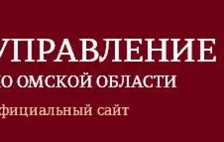 Горячая линия УФМС России – бесплатный номер телефона