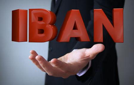 Альфа банк iban code – что это и как работает?