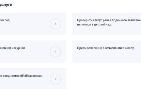 Es.cuir.ru электронный журнал и дневник Ижевска и Удмуртской Республики
