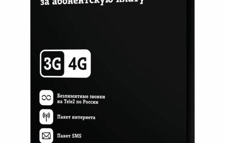Переход на Теле2 на тариф «Черный» с телефона