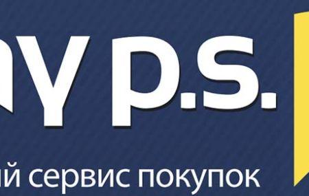 Payps вход в личный кабинет онлайн займов