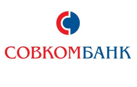 Фактура Совкомбанк: вход по логину в личный кабинет