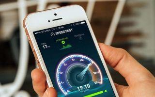 Как повысить скорость интернета Ростелеком, если она упала?