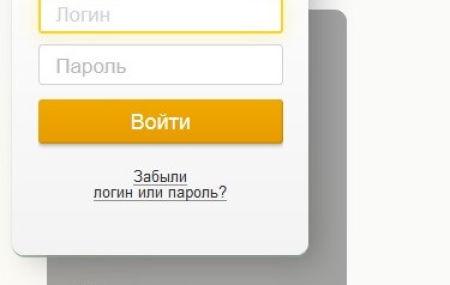 Как разблокировать мобильный банк Сбербанк через смс на номер 900?
