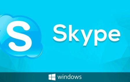 Почему не работает Скайп сегодня в 2019 году – причины и что делать?