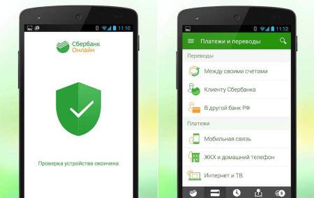 Приложение Сбербанк Онлайн для Андроид – бесплатно