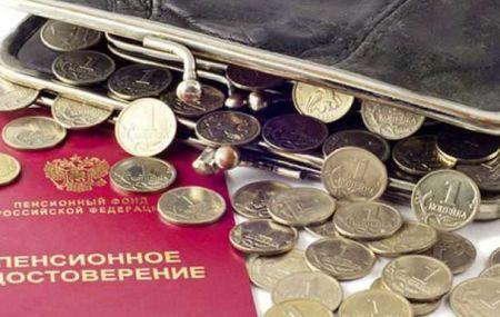 Пенсионный возраст в России с 2020 года: последние новости на сегодня и таблица выхода на пенсию