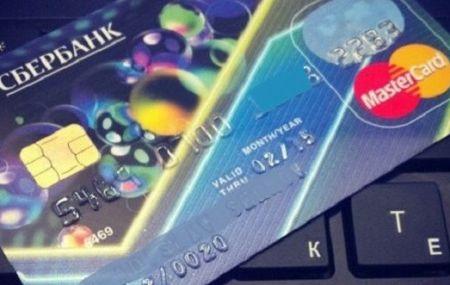 Молодежная карта Сбербанка: все о ней. Как оформить с индивидуальным дизайном