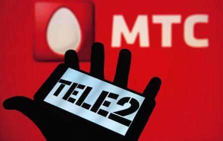 Как перекинуть деньги с МТС на Теле2 через телефон с помощью смс команды