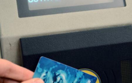 Можно ли снять деньги с карты Тройка