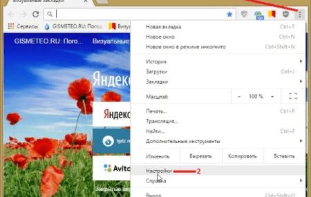 Расширение VPN для Chrome бесплатно для обхода блокировки