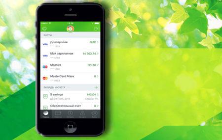 Как оплатить мобильный через мобильный банк Сбербанк по смс на номер 900?