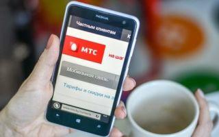 Как перевести деньги с МТС на Билайн через телефон без комиссии