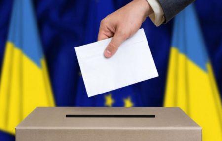 Выборы президента Украины 2020 – кандидаты, рейтинг на сегодня и дата проведения