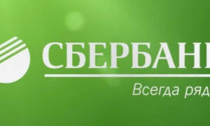 Перевод денег с карты Сбербанка на карту Сбербанка через интернет