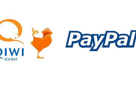 Как перевести деньги с PayPal на QIWI кошелек