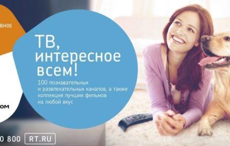 Ростелеком пакеты телеканалов: название каналов