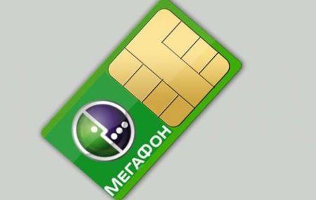 Услуга «Второй номер» на одной сим карте Мегафон: как подключить?