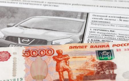 Проверка оплаченных штрафов ГИБДД онлайн