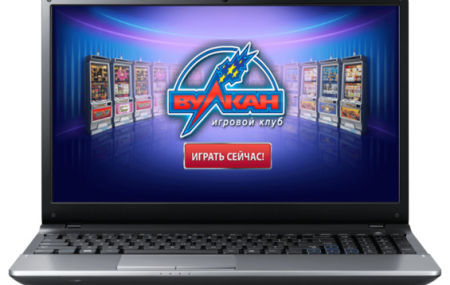 Как выиграть в онлайн казино Вулкан