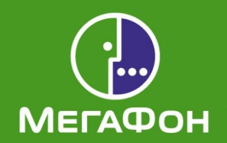 Тарифы Мегафона в Архангельской области и городе Архангельск 2021 года