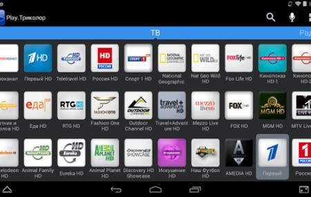 Как подключить мультиэкран Триколор ТВ?