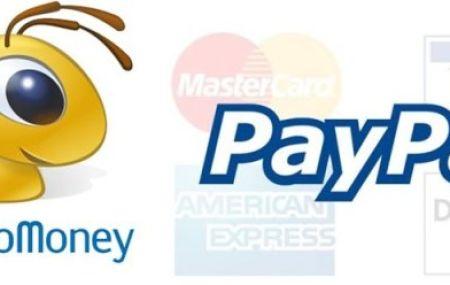 Как перевести деньги с Вебмани на ПейПал и можно ли это сделать