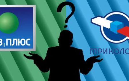 Что выбрать? Триколор или НТВ в 2020 году
