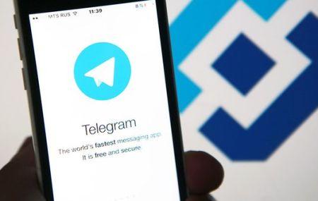 Блокировка Телеграм в России – причины и дата запрета