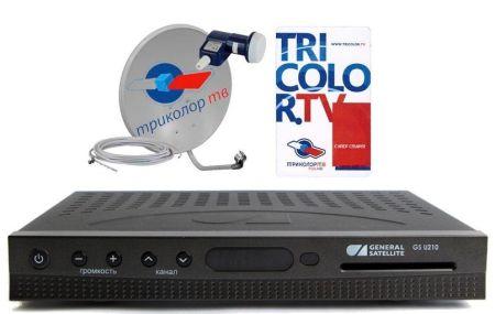 Триколор ТВ проблемы при сканировании частоты: что делать?