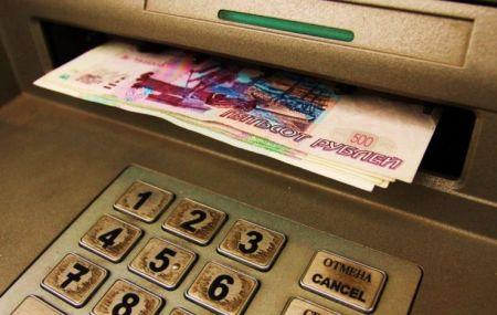 Работает или нет Сбербанк в Крыму в 2021 году?