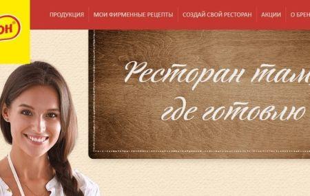 www.promo-rollton.ru: регистрация кодов в 2019 году