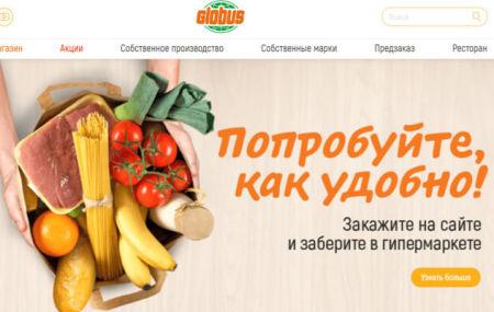 globus.ru активировать карту «Мой глобус»