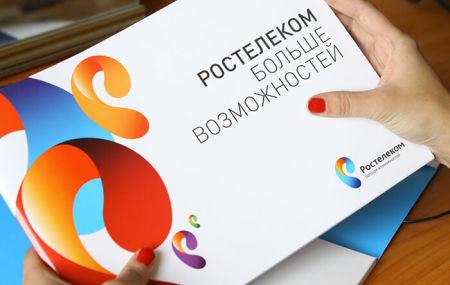 Оплата домашнего телефона Ростелеком банковской картой через интернет