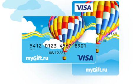 mygift.ru активация карты Май Гифт