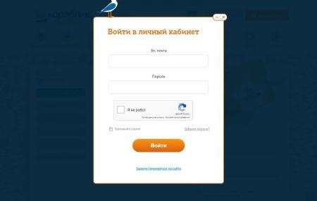 Как активировать карту кораблик на сайте www.korablik.ru