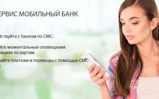 Как подключить смс оповещение Сбербанка: инструкции и способы