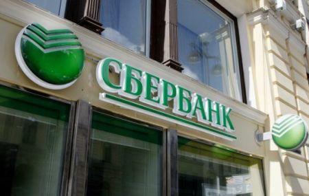 Как поменять номер мобильного банка Сбербанк через интернет?