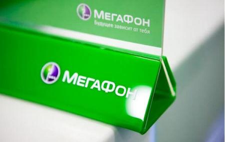 Тарифы Мегафон в Иваново и Ивановской области 2020 года