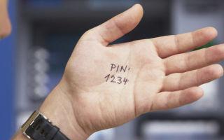 Как поменять пин-код на карте Сбербанка через «Сбербанк – Онлайн»?