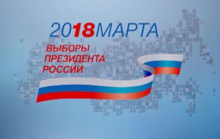 Реальный рейтинг кандидатов в президенты РФ на сегодняшний день 2021