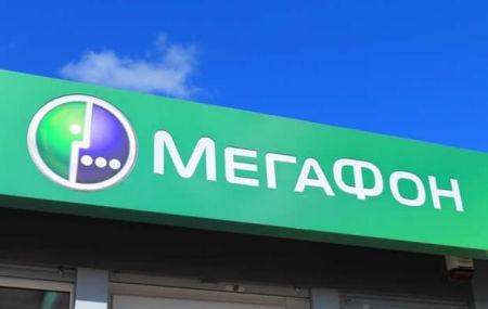 Тарифы Мегафон Барнаул и Алтайский край 2021 год
