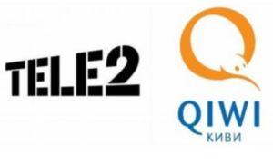 Как перевести деньги с мобильного телефона Теле2 на Киви кошелек