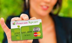 Как оплатить кредит Ренессанс через интернет банковской картой Сбербанка