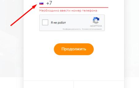 Qiwi кошелек регистрация в Беларуси через официальный сайт