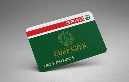 Card.spar-nn.ru активировать карту СПАР Клуб