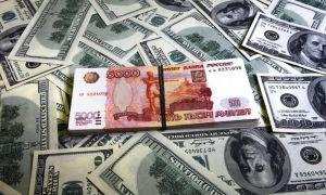 Как выгоднее перевести деньги из США в Россию. Перевод из Америки на карту Сбербанка